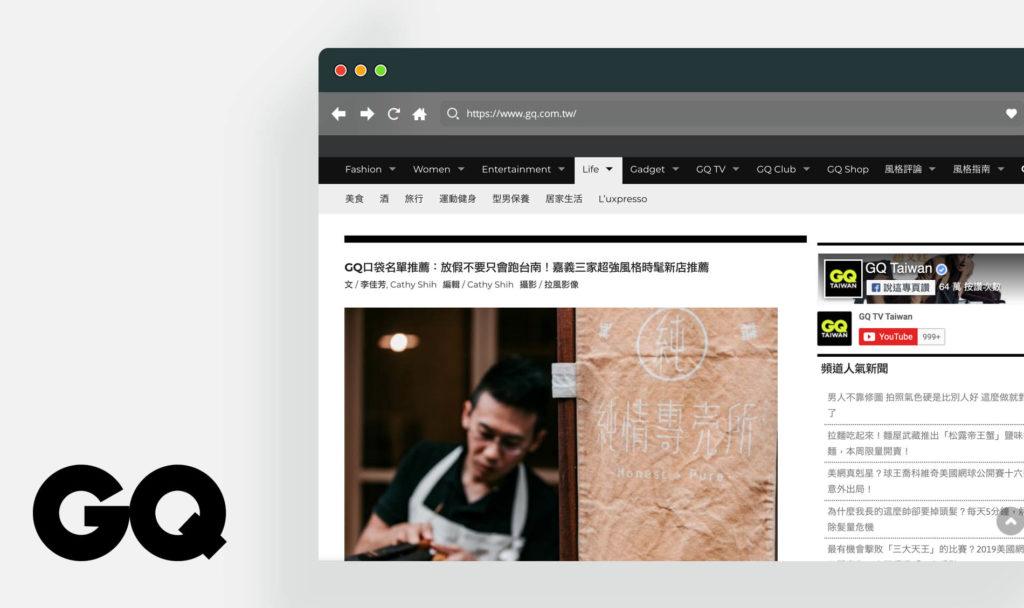 嘉義文青風格新店推薦 | GQ口袋名單推薦