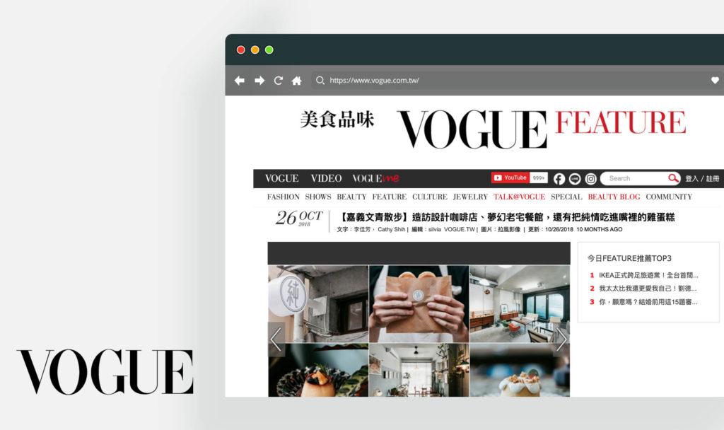 純情專売所 | 官方網站 3