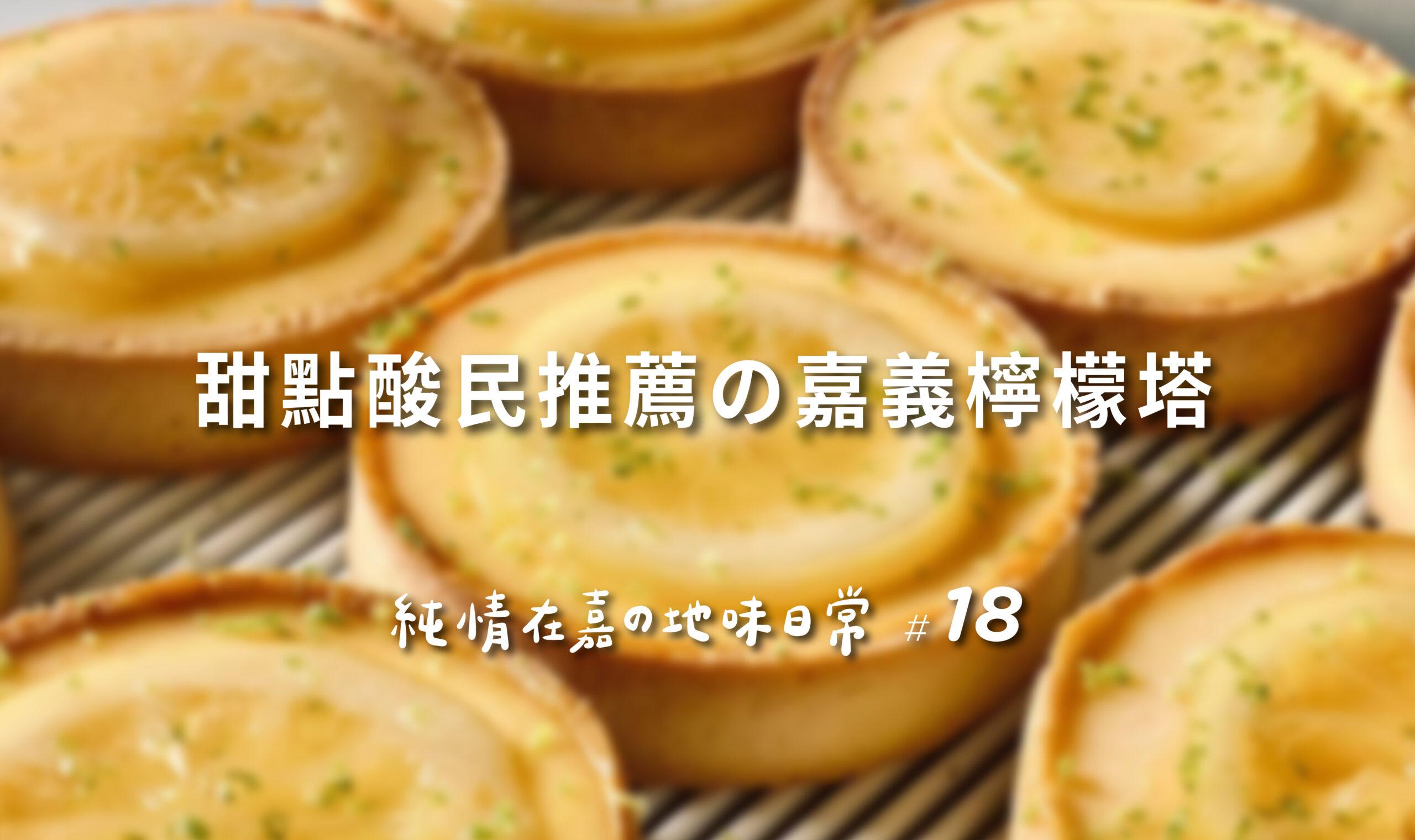 純情日誌 2