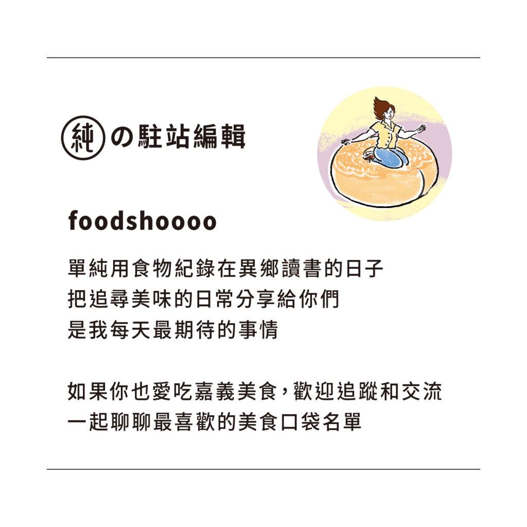 foodshoooo