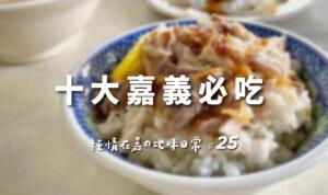 純情專売所 | 官方網站 9