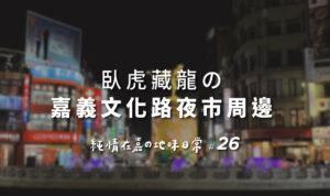 純情專売所 | 官方網站 8